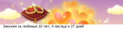 Линеечки)