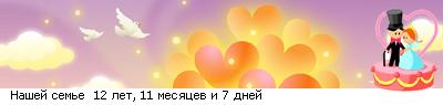 17_01_4C781940_RnaSeIPsemxeP_0_26_.png
