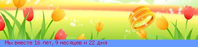 19_15_452BFBC0_RmqPvmeste_7_2.png