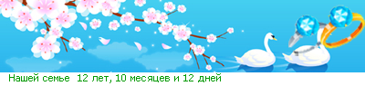 http://line.romanticcollection.ru/exsva/24_06_4AAAAC40_RnaSeIPsemxeP_11_26.png