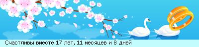 24_15_430F74C0_RsCastlivqPvmeste_0_33.pn