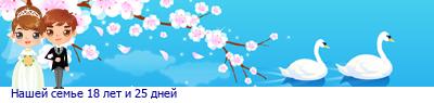 24_21_42CD89C0_RnaSeIPsemxe_4_26_tahoma.