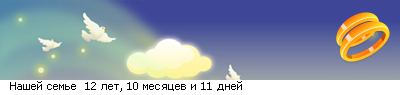 Жилой загородный комплекс Крона 38_15_4AA95AC0_RnaSeIPsemxeP_0_26