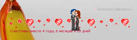 http://line.romanticcollection.ru/img/4l.png